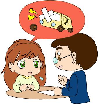 交通事故の相談する