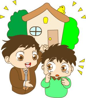 家の前で泣いている子ども